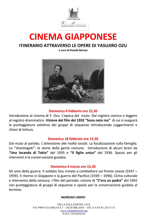 cinema giapponese web